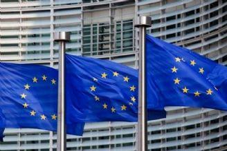 اتحادیه اروپا یك كوتوله سیاسی است