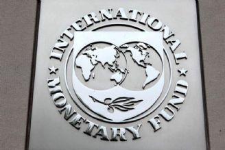 صندوق بین المللی پول ،تبدیل به پادوی آمریکا شده است