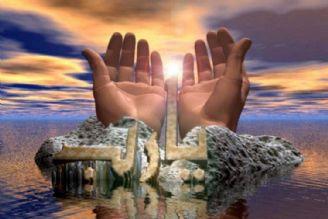 نقش دعا در تقویت آرامش روان