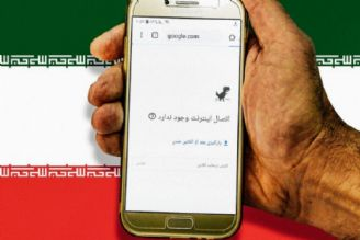 دستور قطع اینترنت نباید در شورای امنیت صادر می شد