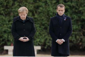 كابوس مشترك مركل و مكرون/ اتحادیه اروپا حراج می شود؟