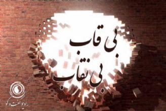 واكاوی گزارش مركز بررسیهای استراتژیك ریاست جمهوری از سی و هشتمین جشنواره فیلم فجر
