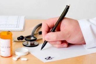 دخالت در امر درمان صرفا باید از جانب پزشک باشد