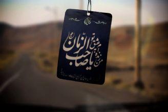 دعای امام زمان(عج) بلایا را از سر شیعه دفع می كند