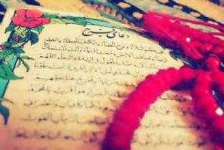 زندگی هایمان را با دعای فرج پیوند بزنیم