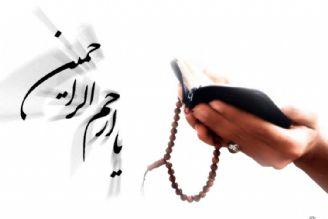 ماه رمضان فرصت استثنایی برای توبه از گناهان است