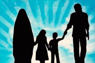 امام شناسی ؛ حقی که از فرزند بر گردن والدین است