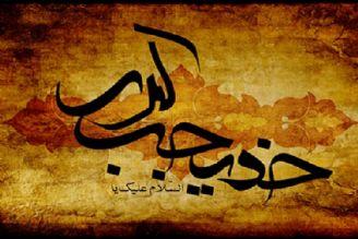 انفاق جهادی حضرت خدیجه (س) را سرلوحه قرار دهیم