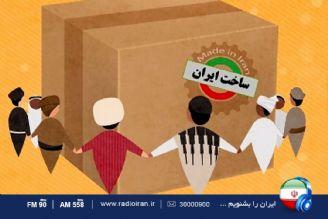 گرانی برنج ایرانی مردم را به سمت برنج هندی کشانده است