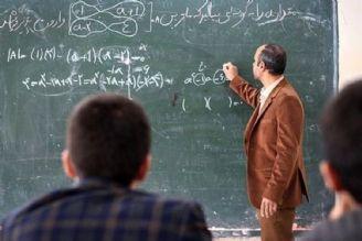 شیوه اجرای رتبه بندی معلمان با طرح اولیه بسیار متفاوت است