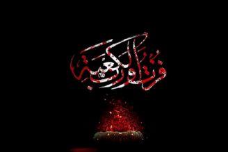 ذكر امیرالمومنین (ع) برترین عبادت است