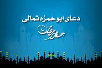 بوی بهشت بر رشوه دهنده حرام است