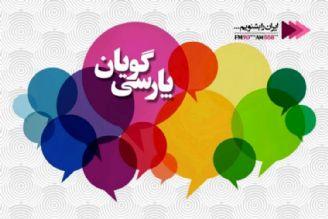 حكیم عمر خیام، فیلسوفی تراز اول بوده است