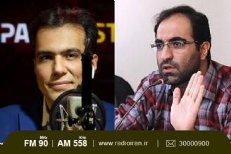 «سلام صبح بخیر» با رویكردی جدید از رادیو ایران پخش می شود