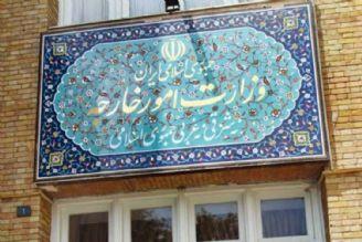 وزارت امور خارجه عاملان جنایت تحریم، در جایگاه تاریخی صدام
