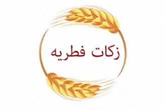 از سوی کمیته امداد در تهران؛ استقرار بیش از 1000 پایگاه پرداخت فطریه