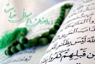 شرط قبولی نماز و روزه چیست؟