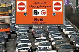 به درخواست وزیر بهداشت از شهردار تهران؛ طرح ترافیک تا اطلاع ثانوی اجرا نمی شود