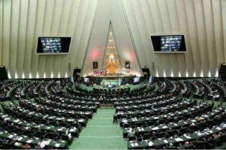 مجلس تراز انقلاب از منظر امام (ره) و مقام معظم رهبری