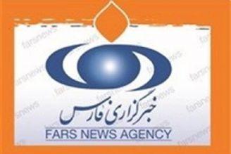 ایرانِ فضایی رسانه های جهان را متحیر كرد