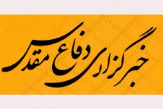 ایران بر هژمونی آمریكا چیره شد