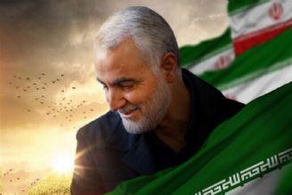 رادیو ایران و تولید ترانه حماسه سلیمانی