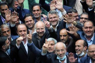 چشم امید مردم و رهبری به مجلس انقلابی