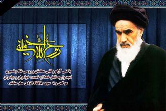 برنامه های سالگرد  ارتحال حضرت امام خمینی