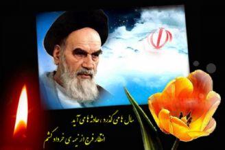 ویژه برنامه های رادیو پیام در14 و15 خرداداعلام شد