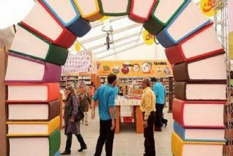 بررسی امکان برگزاری نمایشگاه کتاب