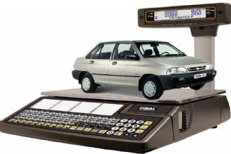 فضایی مجازی موثر است اگر بدانیم «خودرو كیلویی چند؟»