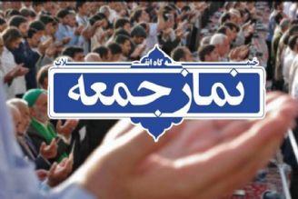 برگزاری نماز جمعه این هفته در شهرهای استان تهران