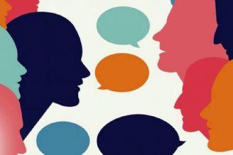 گفتمان شاه کلید حل خشونتهای خانگی