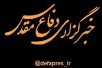 چرا آمریكا، در برابر انقلاب اسلامی ایران تحقیر شده است؟