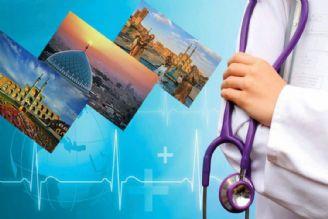 چرایی موفقیت ایران در گردشگری سلامت