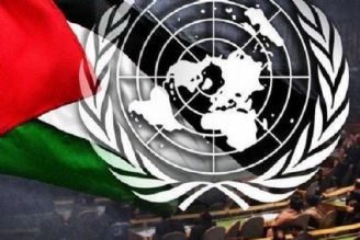 سازمان ملل چگونه به تاسیس رژیم صهیونیستی و كوچك شدن فلسطین كمك كرده است؟