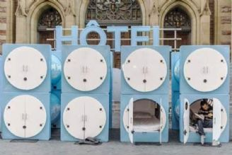 گردشگری كشاورزی و هتلهای كپسولی