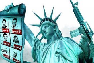 حقوق بیبشر آمریكایی/ كینهتوزی قدرتهای دنیا با ایران