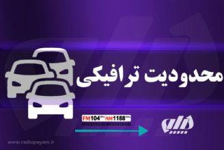 ترافیک در مسیرهای ورودی به سمت تهران سنگین است