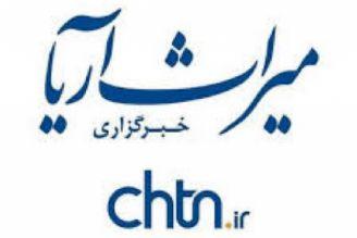 افتتاح 49 پروژه گردشگری در 12 استان با اعتبار 11 هزار و 500 میلیارد ریال با حضور دكتر مونسان
