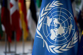 سازمان ملل؛ مهره ای در مشت امریكا