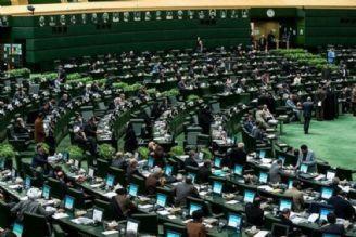 لایحه مالیات برعایدی مهرماه به مجلس می رود