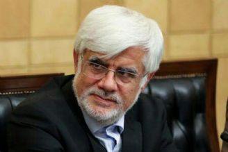 ناگفتههای عارف پس از اعلام خبر استعفایش / باز هم طرح سؤال از رئیسجمهور کلید خورد