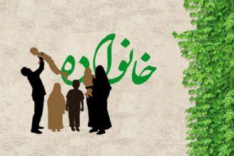 آسیبشناسی اقدامات حوزه زنان و خانواده در چله اول انقلاب