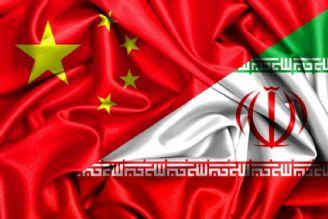 در تدوین سند قرارداد با چین نباید ساده انگاری کنیم