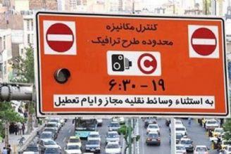 لغو طرح ترافیک باید با تعطیلی مترو همراه باشد