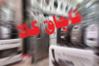 اصناف اجازه فروش کالای قاچاق را ندهند!