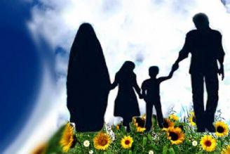 شناسایی و بررسی چالشهای حوزه زنان و خانواده