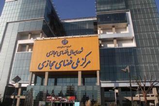 رخوت در شورای عالی فضای مجازی؛ تحقق شبكه ملی اطلاعات قربانی دعواهای سیاسی