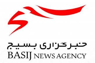 اقدامات توهینآمیز رژیم پهلوی در بیارزش كردن حجاب